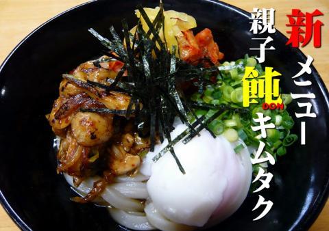 kimutaku_convert_20120417183922.jpg
