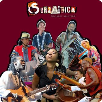sukiafrica2010