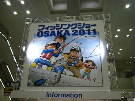 20110206 015