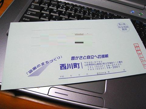 SWGB03_0144.jpg