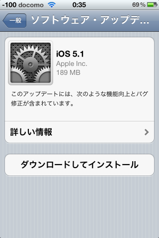 ios51.png