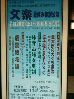 moblog_d12f4a2d.jpg