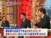 honma_20101125193251.jpg
