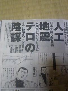漫画ナックルズ4月号