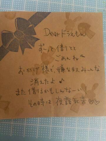 img20130427_160455.jpg