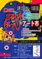 poster-s.jpg