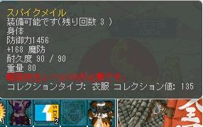 1213 130軽装R