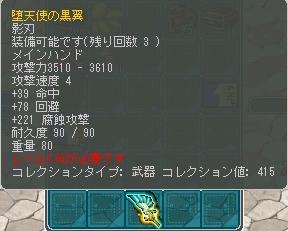 130R忍刀
