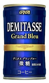 デミタス微糖