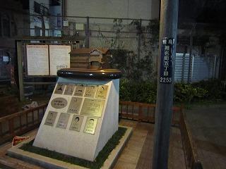 tokiwa110203
