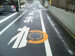 syoukasen1102011