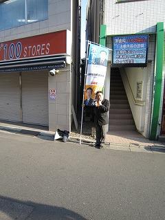 shinamachi110223