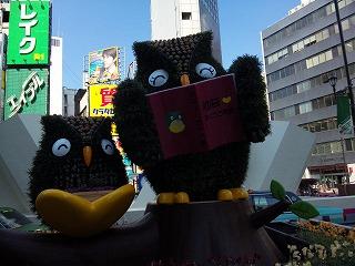 fuku110329