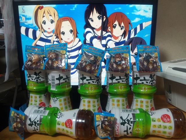 けいおん 十六茶 ストラップ001