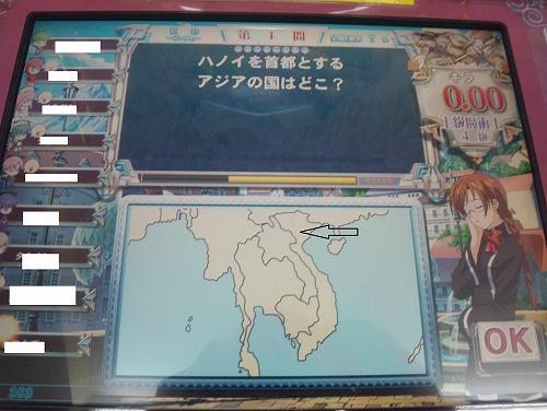 Q・ハノイを首都とするアジアの国はどこ?