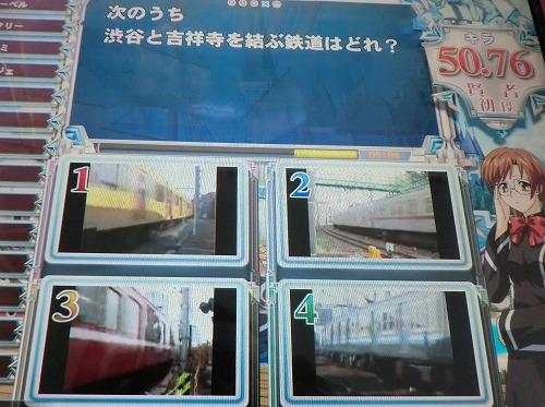 QMA 鉄道 鉄オタ 埼京線