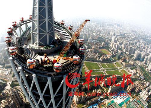 【中国】世界最高の観覧車がいよいよ開業!!これは乗りたい!(画像有り)