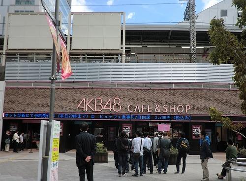キラシナ 浅草 スカイツリー 秋葉原旅行006