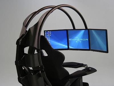 カナダ Modern Work Environment Lab製 PCチェア「エンペラー1510」 ガンダムのコックピットみたいなPCチェア登場。 お値段84万円