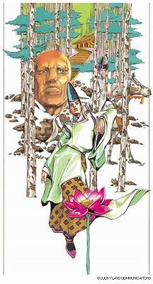 荒木飛呂彦が描いた東北復興平泉宣言のイラストが「どう見てもジョジョ」と話題に 痛いニュース(ノ∀`) 荒木飛呂彦 平泉 世界遺産 中尊寺金色堂 ジョジョ立ち 奥州藤原氏の初代・清衡公