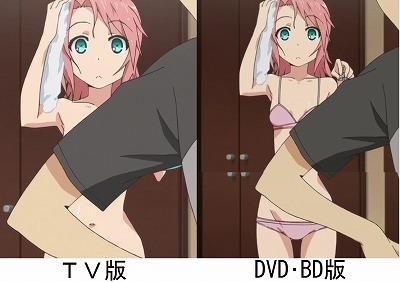 『まよチキ!』DVDBD版でありえない修正が・・・・オンエア版の方がいいぞ