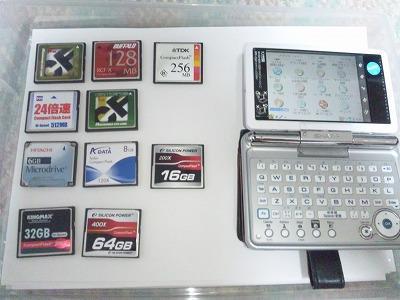 DVC00500.jpg