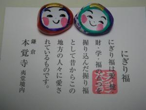 20100329011753.jpg