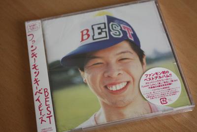 IMG_6853・2