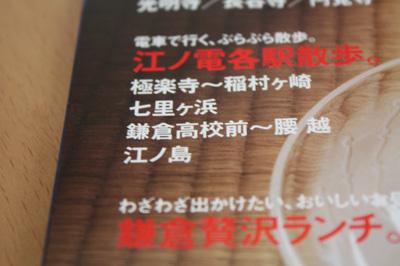 IMG_9149・2