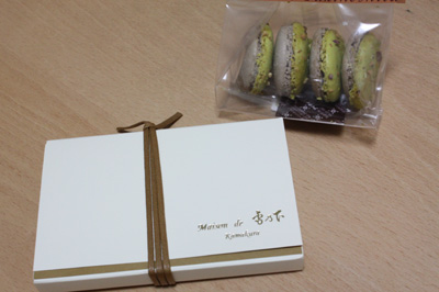 IMG_9900・2