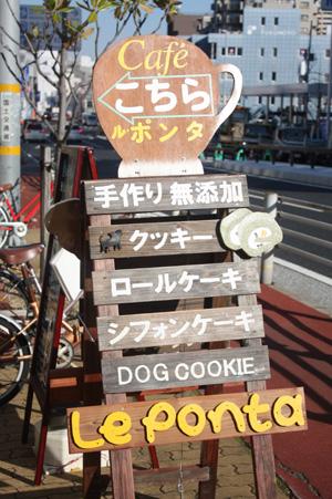 IMG_5343・2