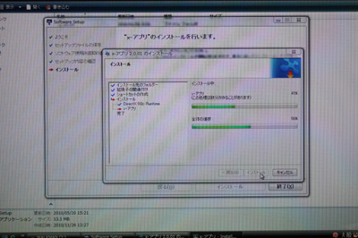 IMG_6104・2