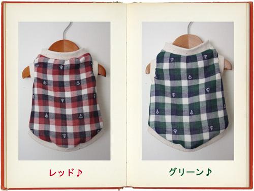 paper_052 コピー・2