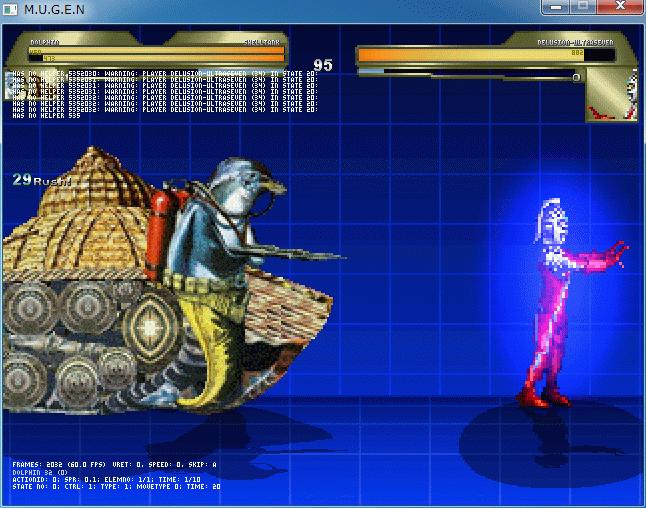 ドルフィン・シェルタンク・妄想セブン