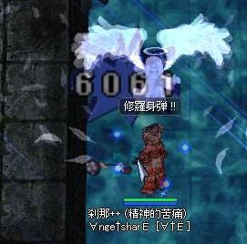 130108レベルアップ!