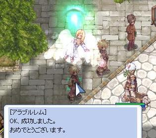 130207マジ天使