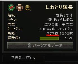 Shot00002.jpg