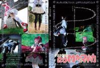 mdmg01-thumbnail2.jpg