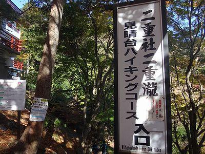 ooyama201411s.jpg