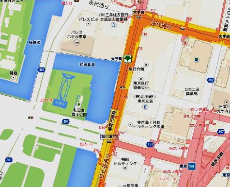 和田倉噴水公園-2 - Google マップ0001