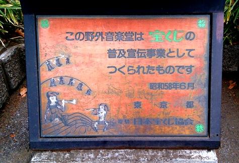 DSC_1417-2.jpg