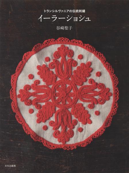 tanizaki-cover.jpg