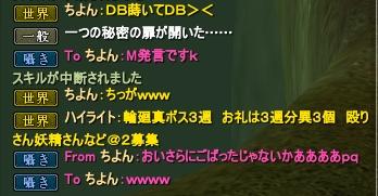 DB2.jpg