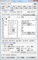 DataConv6.jpg