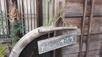 朝顔に~20130717_115022 (400x225)