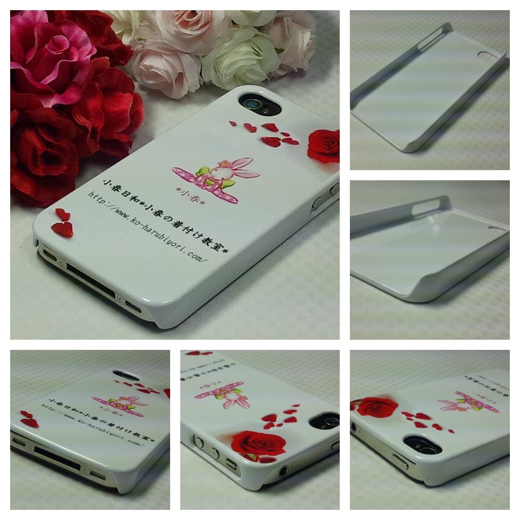 iphoneハードカバー