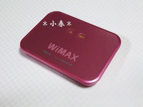 Wi-Fi_Pink3