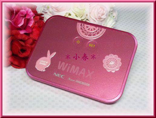 WiMAXに転写シール