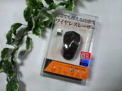 サンワサプライ●ワイヤレスレーザーマウス1