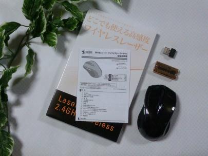 サンワサプライ●ワイヤレスレーザーマウス4
